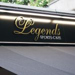 Legends Lounge Sports Cafe by Corporate Photographer MAKSAM Photography